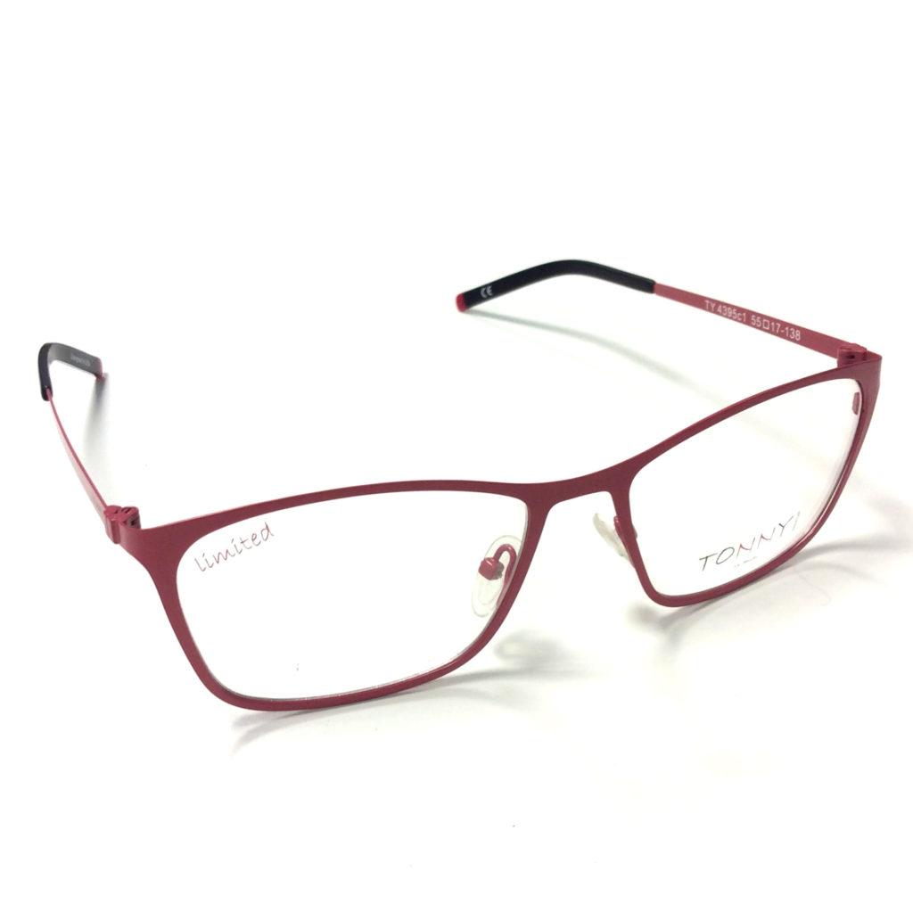czerwone-okulary-4